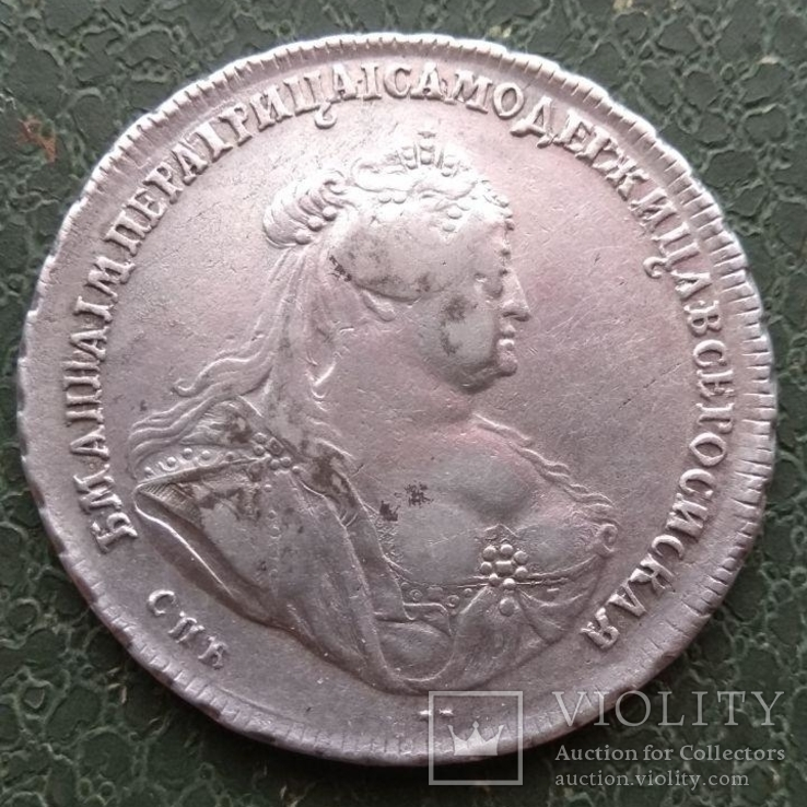 Рубль 1740 г., фото №5