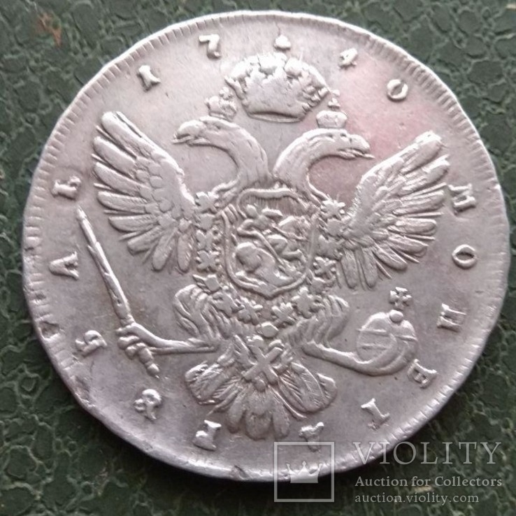 Рубль 1740 г., фото №7