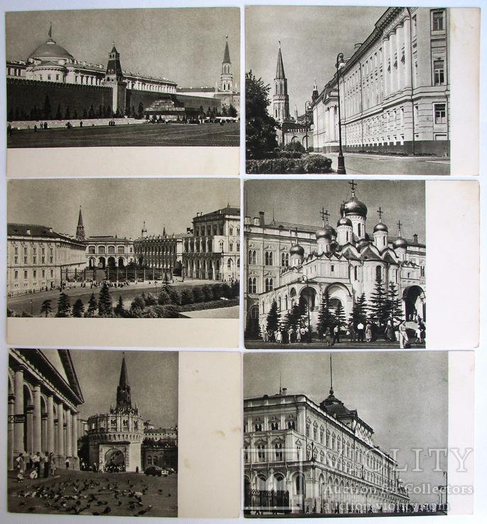 Встречи новом, открытки кремль 1955