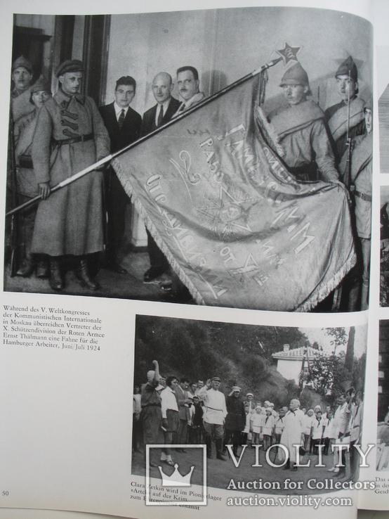 """""""Навсегда связаны с Советским Союзом"""" фотоальбом 1974 год, фото №11"""