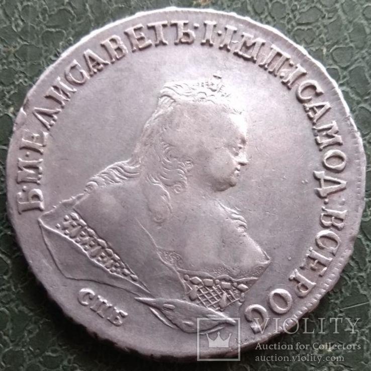 Рубль 1748 г.