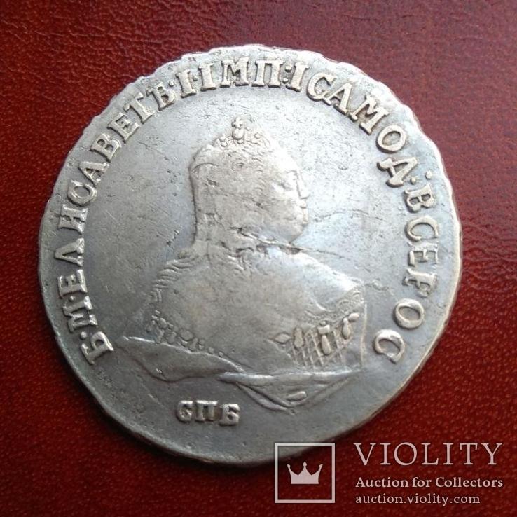Полтина 1749 г. R1