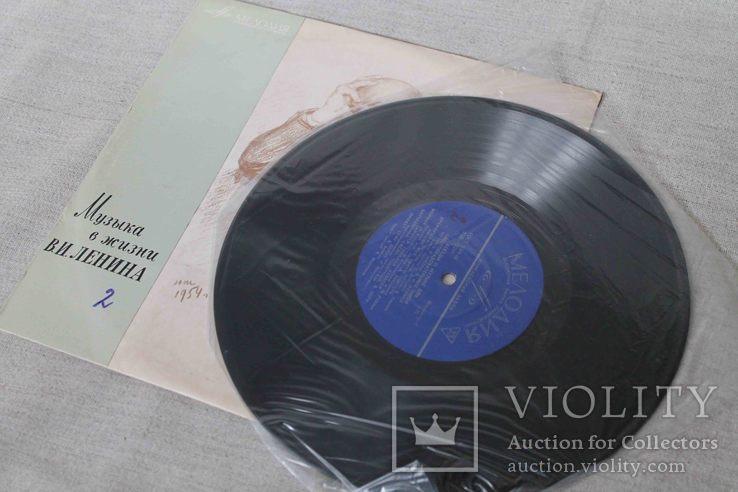 Пластинка. Музыка в жизни В. И. Ленина, фото №5