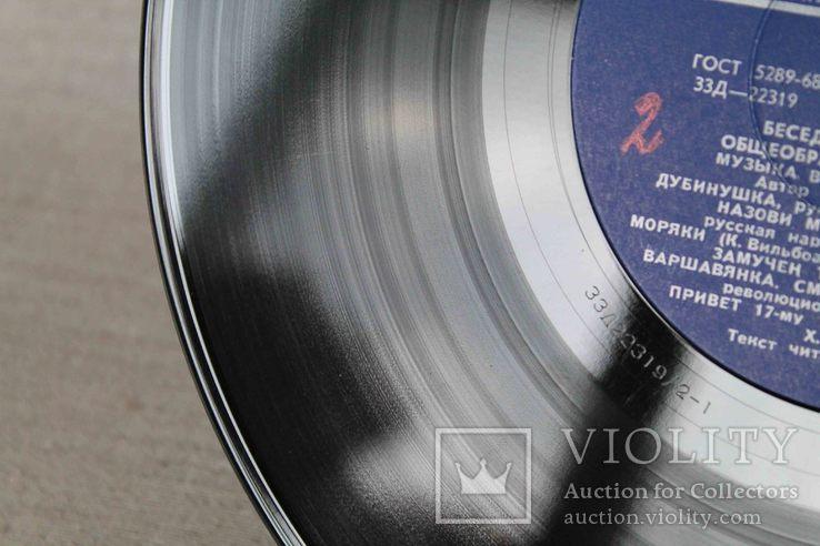 Пластинка. Музыка в жизни В. И. Ленина, фото №8