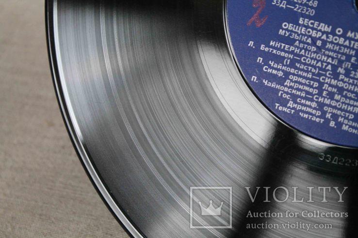 Пластинка. Музыка в жизни В. И. Ленина, фото №12