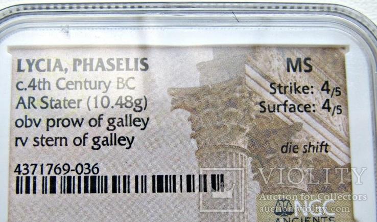 Статер г. Фаселис (Ликия) IV в. до н. е., фото №5