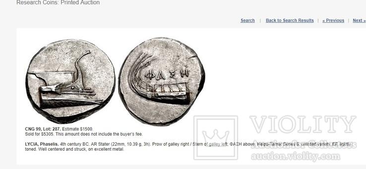 Статер г. Фаселис (Ликия) IV в. до н. е., фото №7