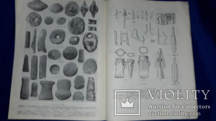 1980 Памятники предскифского времени на Нижнем Дону (Кобяковская культура) - 1400 экз.