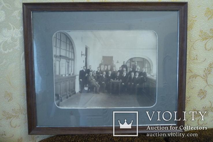 Большое фото Банкиров Сумского Орловского Банка 1913 год
