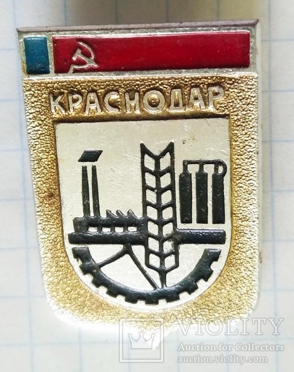 Краснодар, фото №2
