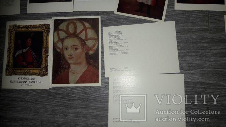 Набор открыток Український портретний живопис 14шт СССР 1977г, фото №3