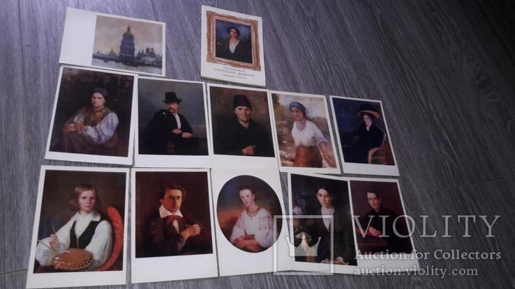 Набор открыток Український портретний живопис 19ст Живопись 1983г., фото №2