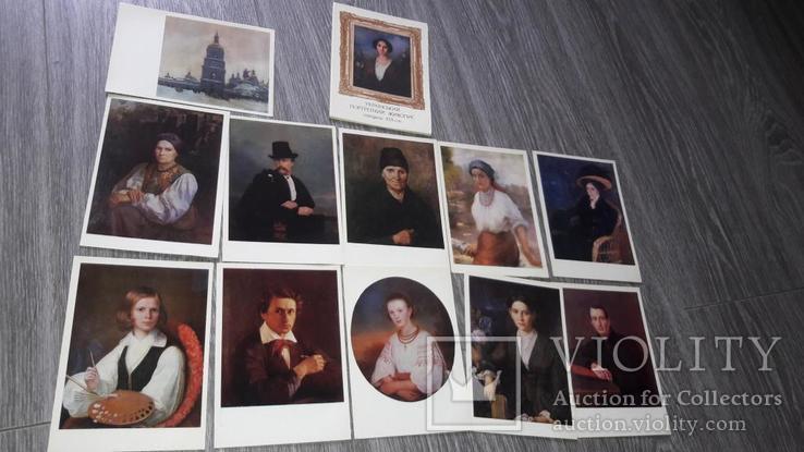 Набор открыток Український портретний живопис 19ст Живопись 1983г., фото №4