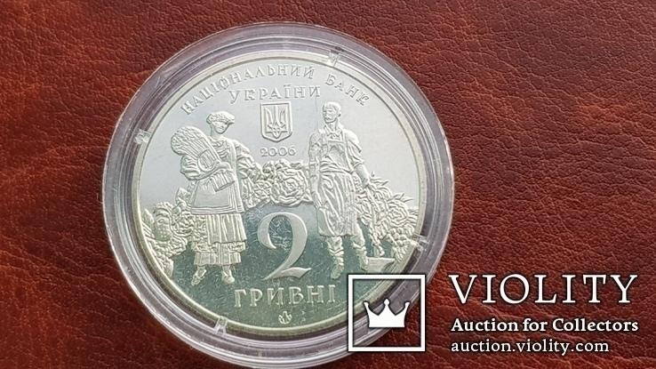 2 гривні 2006 р. нейзильбер.Георгій Нарбут, фото №10