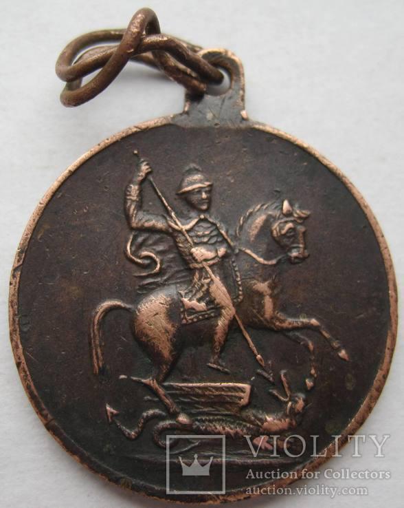 Красновская медаль За Храбрость 4 ст. 1096 Донское войско, фото №2