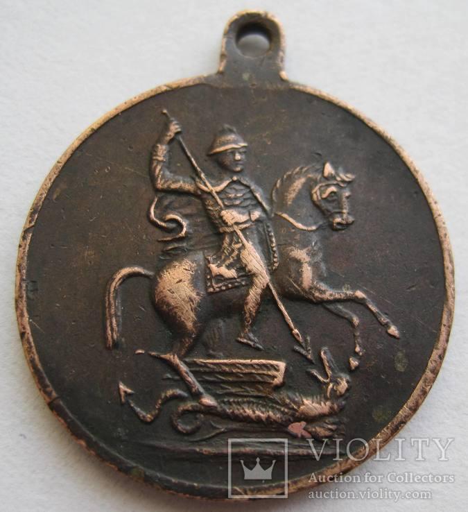 Красновская медаль За Храбрость 4 ст. 1096 Донское войско, фото №3