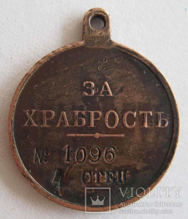 Красновская медаль За Храбрость 4 ст. 1096 Донское войско, фото №4