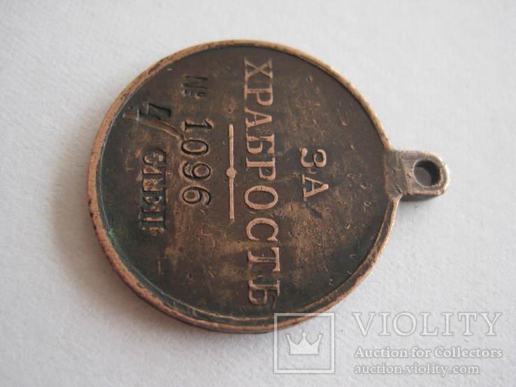 Красновская медаль За Храбрость 4 ст. 1096 Донское войско, фото №6