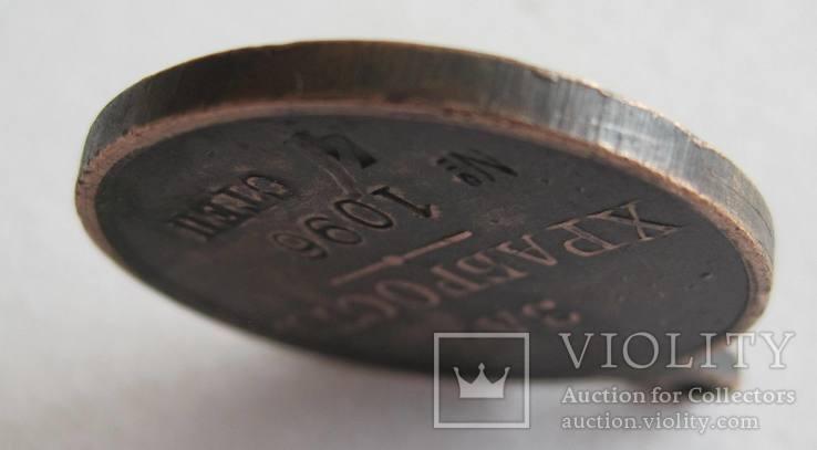 Красновская медаль За Храбрость 4 ст. 1096 Донское войско, фото №11