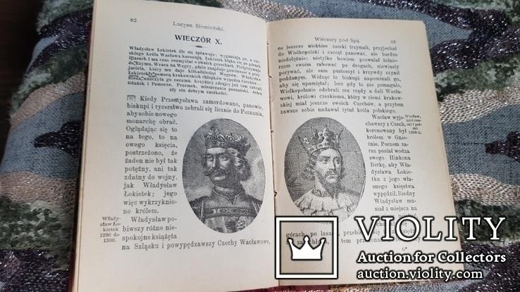 Lucjan Siemieński.Wieczory pod lipą czyli historyja narodu polskiego, фото №8