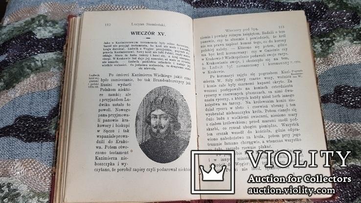 Lucjan Siemieński.Wieczory pod lipą czyli historyja narodu polskiego, фото №9