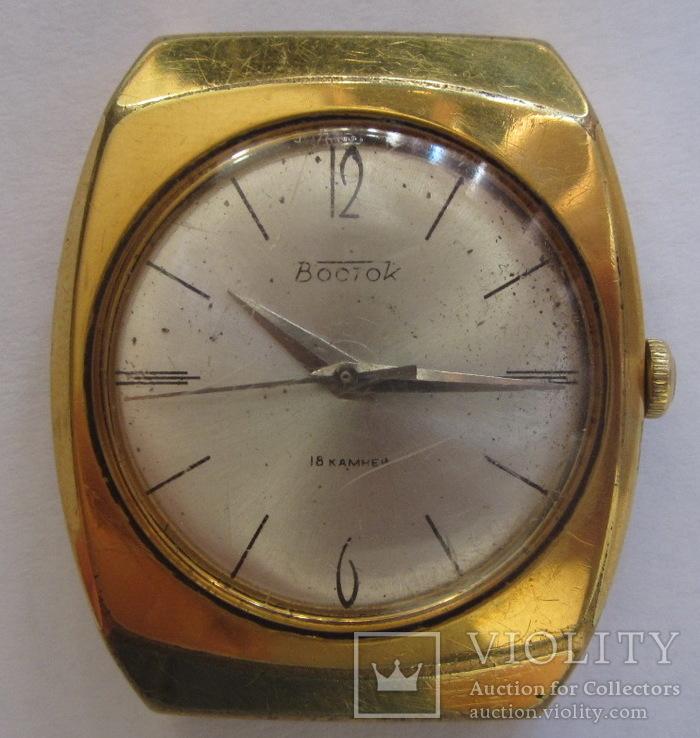Часы Восток 18 камней СССР Ау 10, фото №3