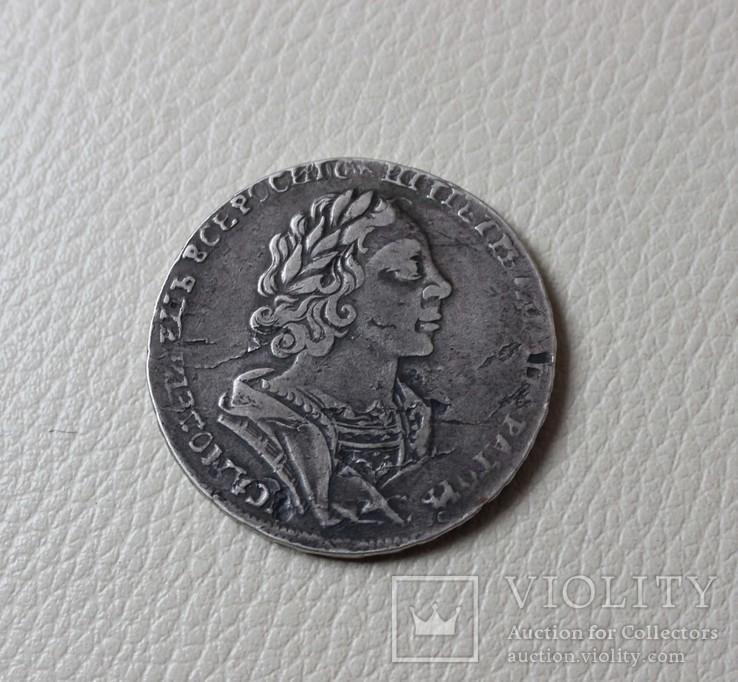 Рубль Петра І, 1725 г.