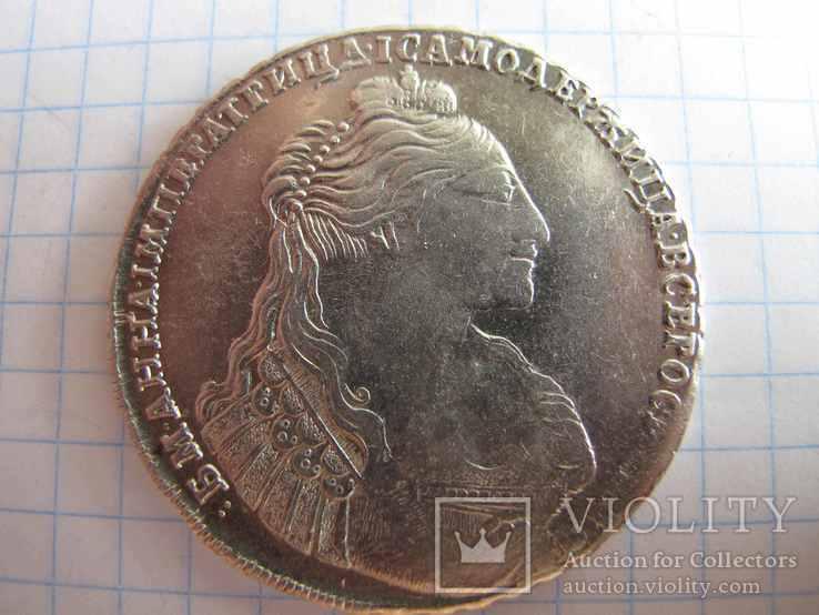 1 Рубль 1735