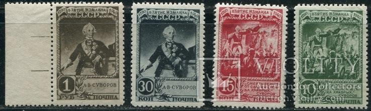 1941 СССР Суворов Измаил