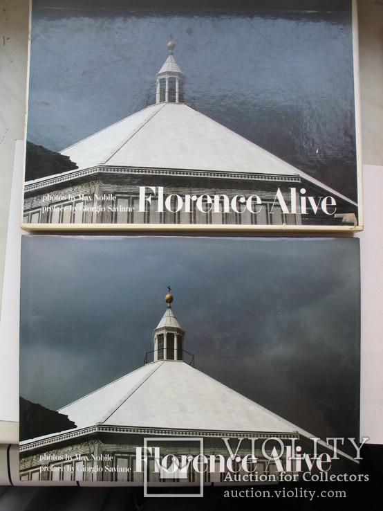 """Florence Alive"" (Флоренция) фотоальбом 1986 год, фото №2"