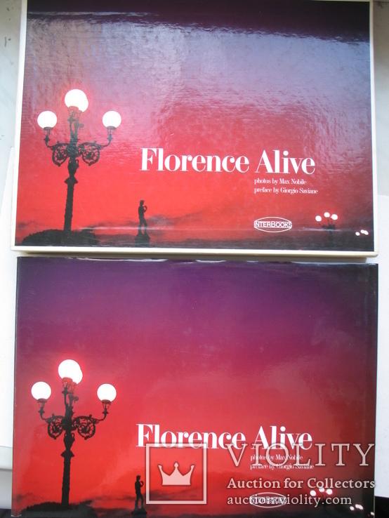"""Florence Alive"" (Флоренция) фотоальбом 1986 год, фото №3"