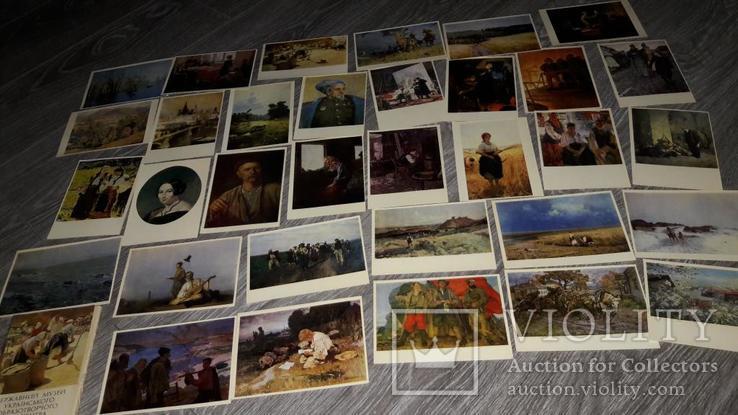 Набор открыток музей Українського образотворчого мистецтва УРСР 33 шт 1974 год СССР, фото №4