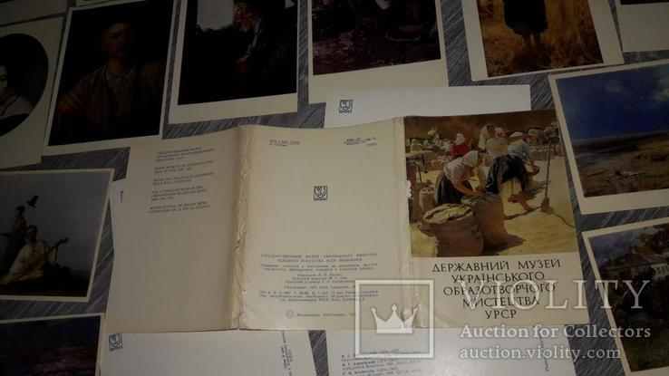 Набор открыток музей Українського образотворчого мистецтва УРСР 33 шт 1974 год СССР, фото №5
