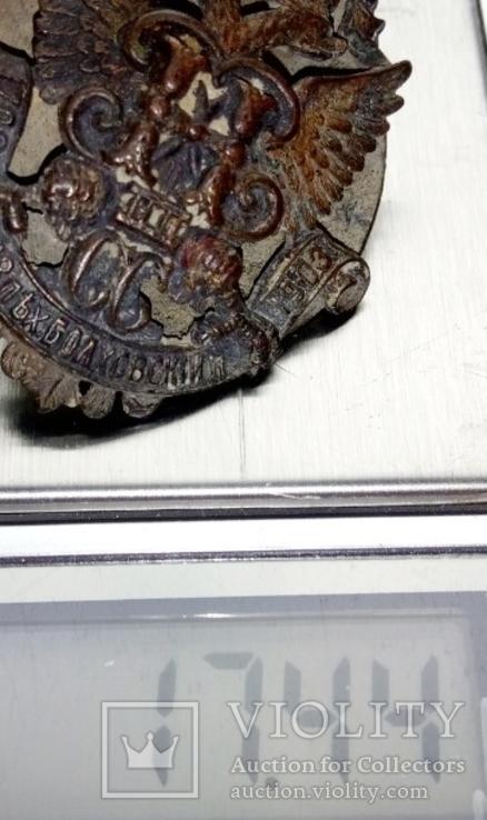 Полковой Знак,138 пех.Болховский Полк, фото №3