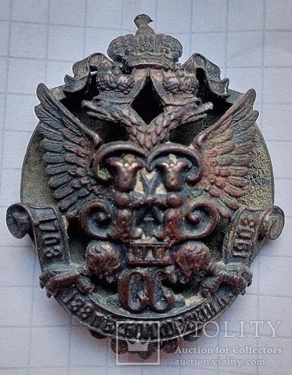 Полковой Знак,138 пех.Болховский Полк, фото №2