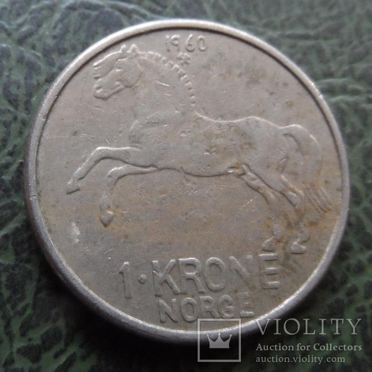 1 крона  1960  Норвегия   ($1.5.4)~, фото №2