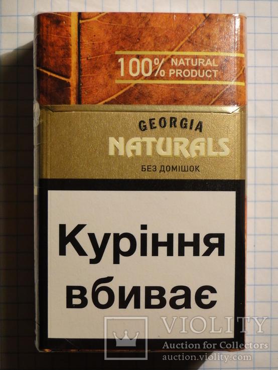 Купить сигареты грузия купить пачку сигарет в украине