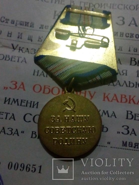 Орден К.З, Отечка, медаль за оборону Кавказа с документами на военфельшера, фото №8