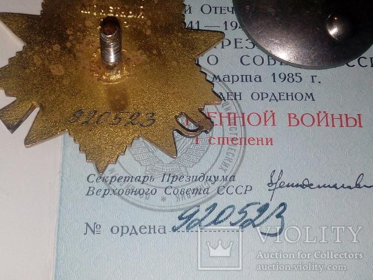 Орден К.З, Отечка, медаль за оборону Кавказа с документами на военфельшера, фото №10