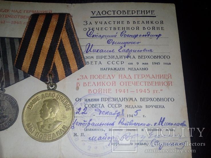 Орден К.З, Отечка, медаль за оборону Кавказа с документами на военфельшера, фото №11