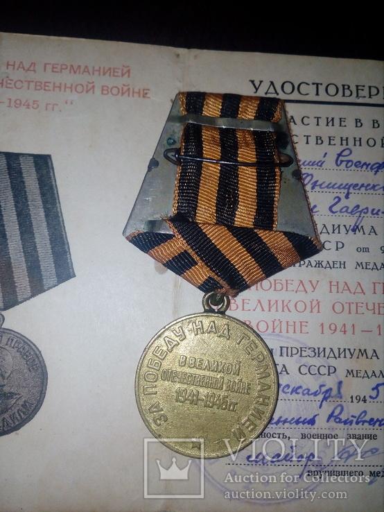 Орден К.З, Отечка, медаль за оборону Кавказа с документами на военфельшера, фото №12