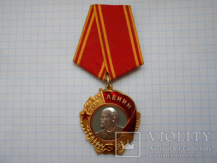 Орден Ленина №443832