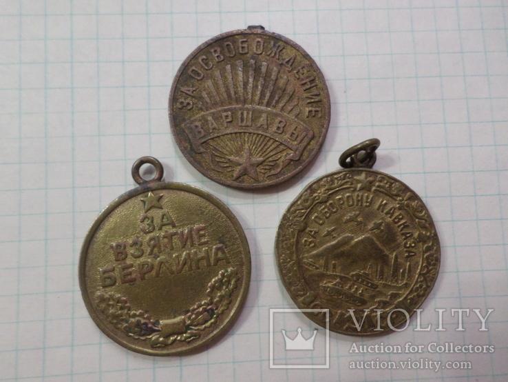 3 медали