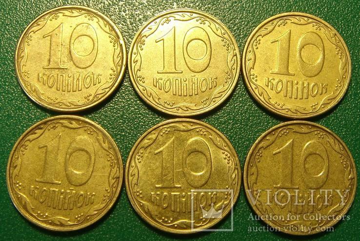 10 коп. 2006, 2007, 2008, 2013, `разные выкрошки реверса`, 6 монет., фото №2