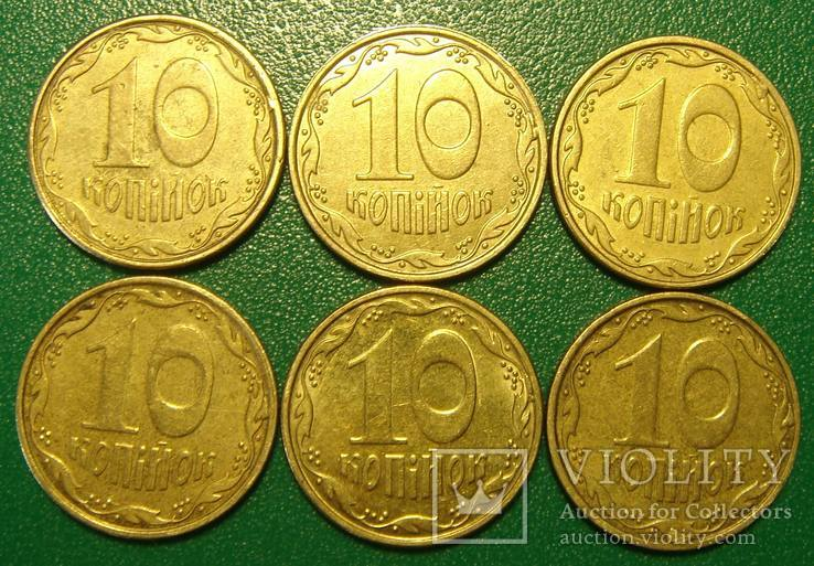 10 коп. 2006, 2007, 2008, 2013, `разные выкрошки реверса`, 6 монет., фото №3