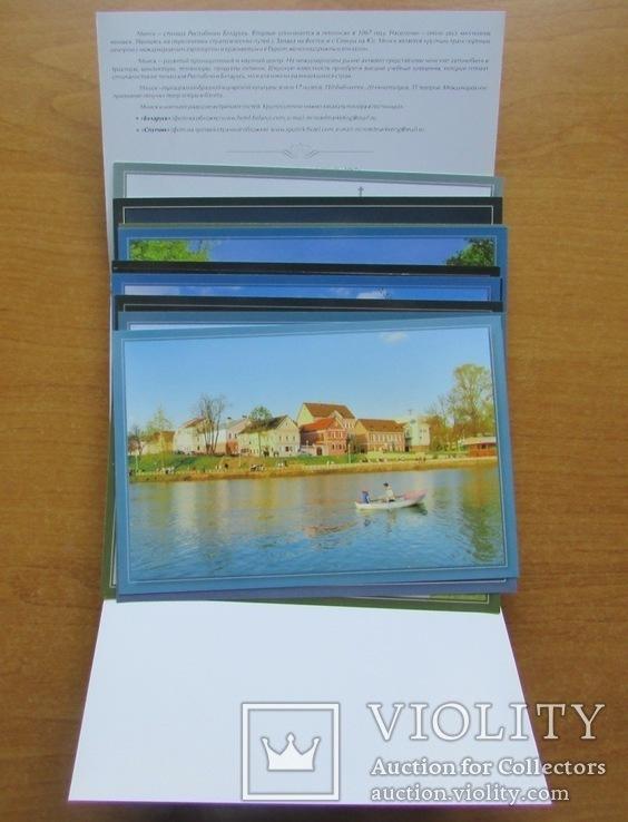 """Набір листівок """" Minsk"""", Белорусь, 12 шт., фото №3"""