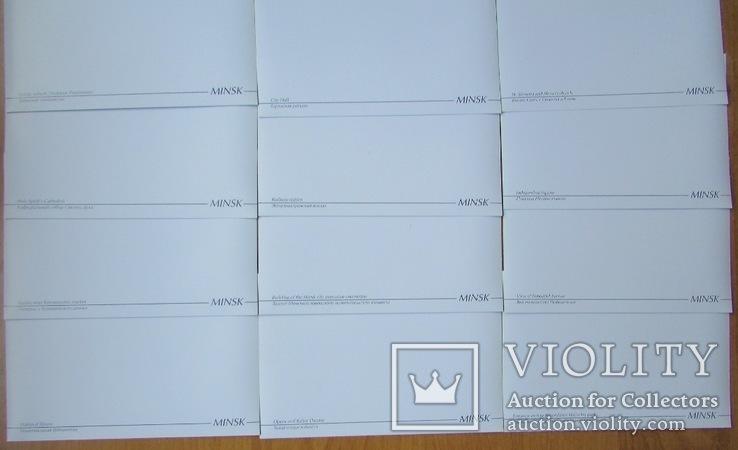 """Набір листівок """" Minsk"""", Белорусь, 12 шт., фото №5"""