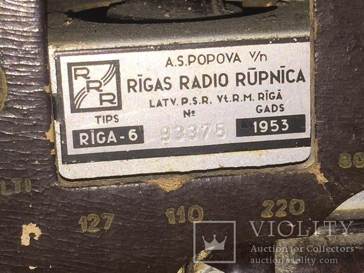 Рига-6 Попова 1953 года.+ бонус, фото №9