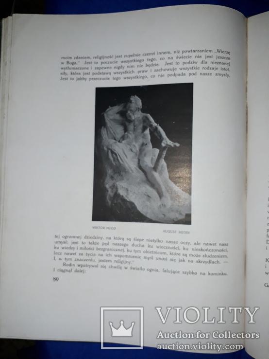 1923 Искусство Огюста Родена 32х24 см., фото №5