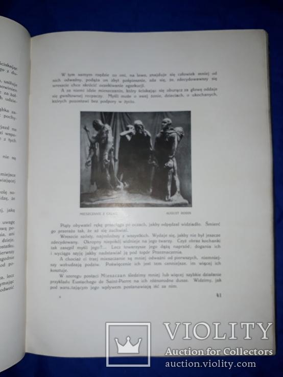 1923 Искусство Огюста Родена 32х24 см., фото №7